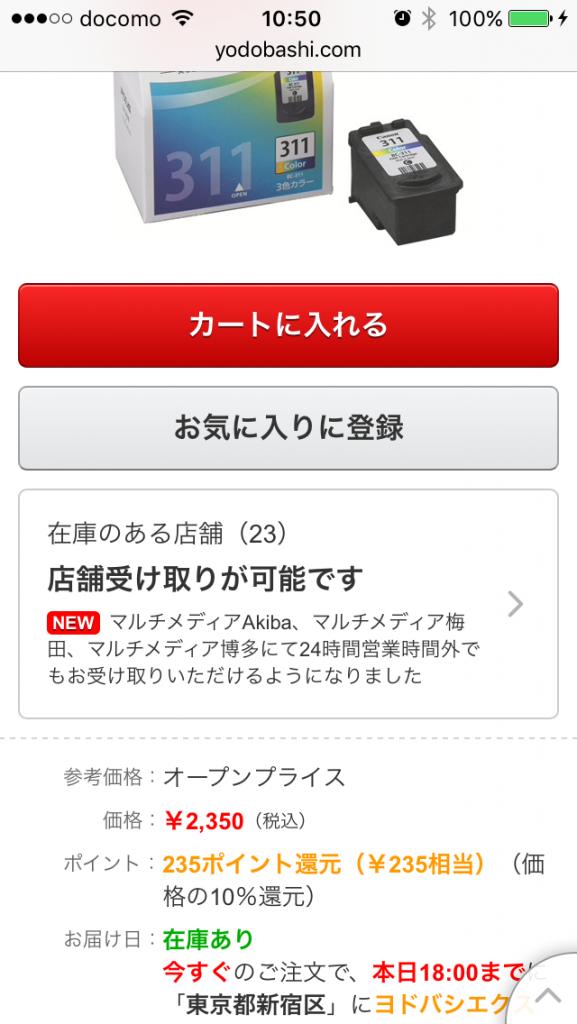 20151231_015035000_iOS