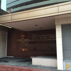 15th Feb 2016 Zapp Fukuoka  Fun Club Under World 5