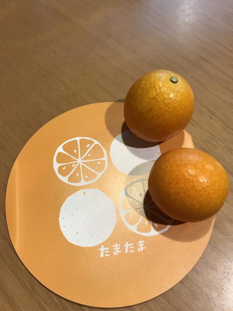 移住×起業・就農フォーラムin Fukuoka
