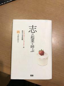 糸島 牡蠣小屋 ひろちゃんカキ