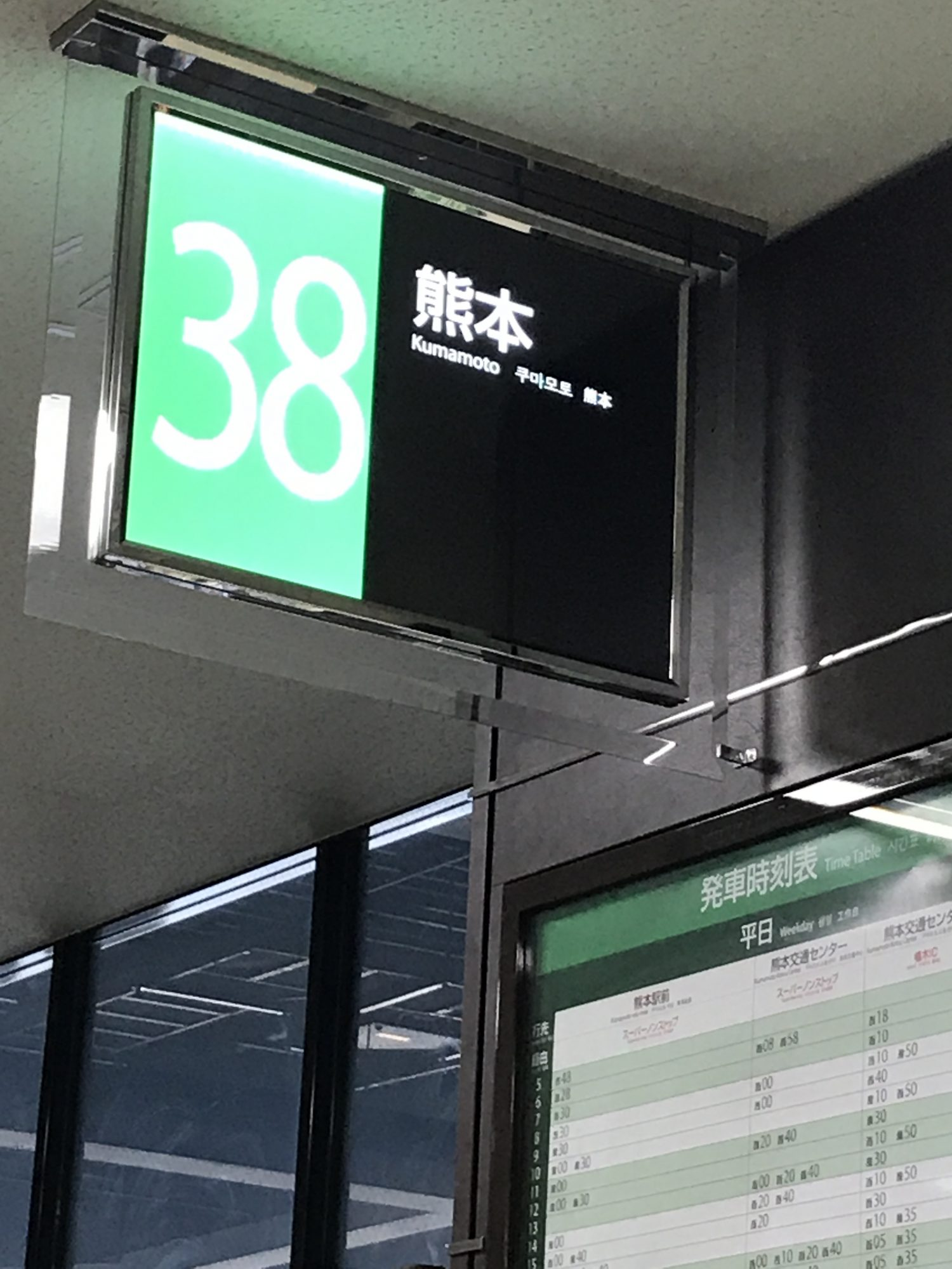 ストレングスファインダー勉強会@熊本