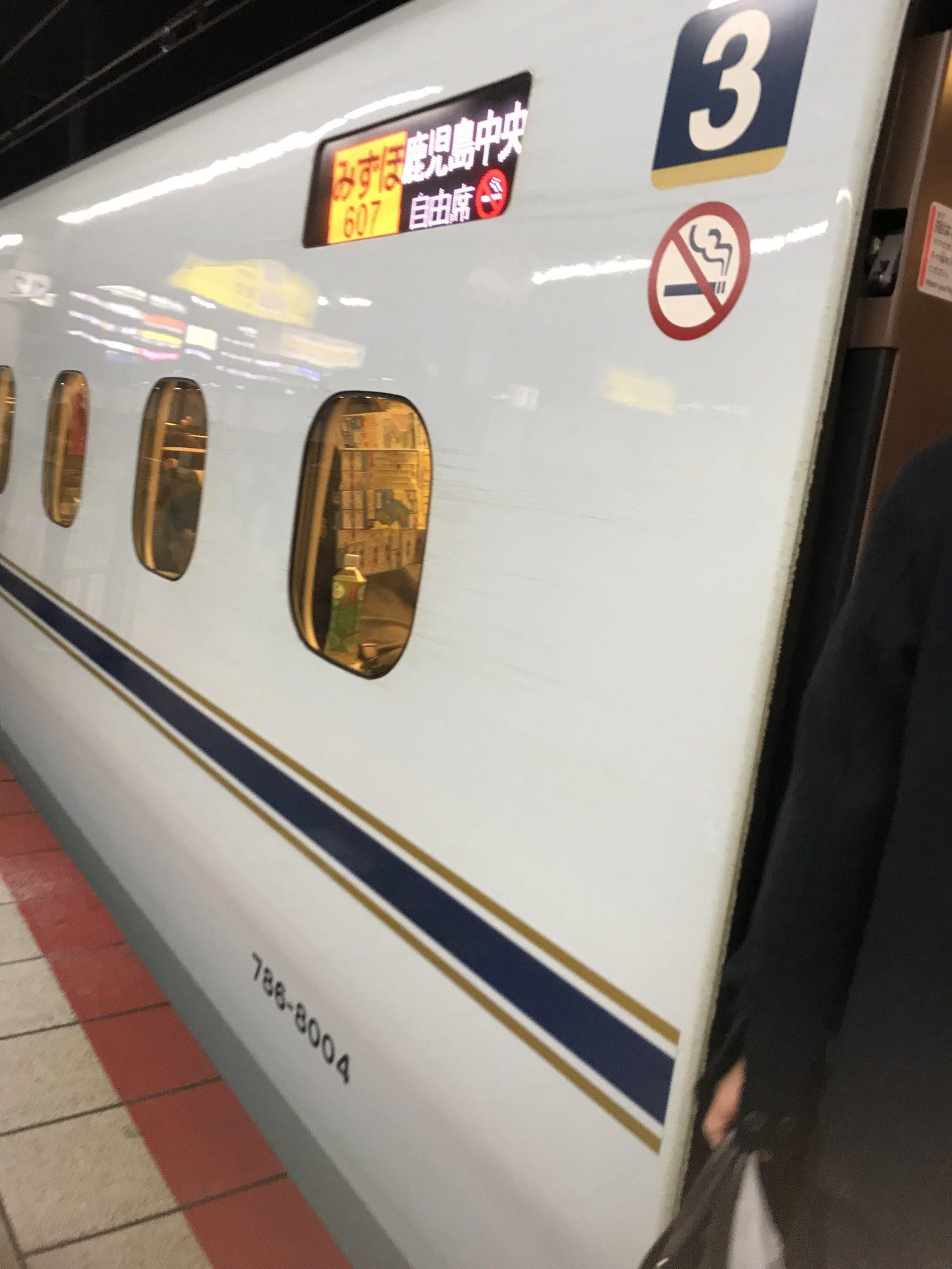 九州新幹線もWi-Fiある?