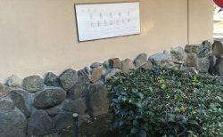 特別展 東西数寄者の審美眼~五島美術館